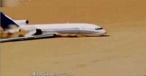 飞机迫降试验 场面异常震撼