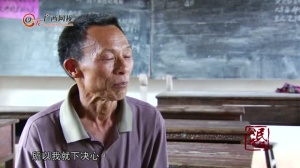 2014广西公民楷模新闻人物颁奖典礼(下)