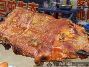 东南亚美食节美食品尝会 新加坡肉骨茶味浓肉鲜