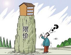 """南宁:""""限价房""""冷热不均"""