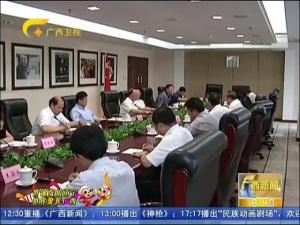 第四十五届体操世锦赛新闻发布会 在北京举行