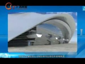 南宁新航站楼3000人初体验(下)