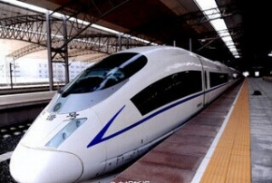 南宁至北京动车25日开放