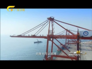 《海上新丝路 东盟万里行》 第一集 世纪启航