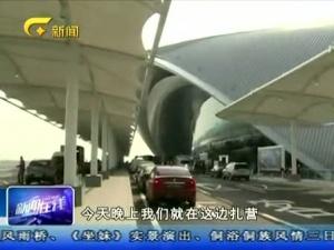 南宁吴圩国际机场新航站楼启用在即