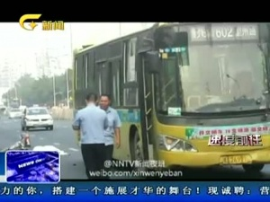 南宁 为避货车撞公交 电动车主身亡