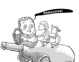 """驾校教练秀车技""""别停""""警车"""