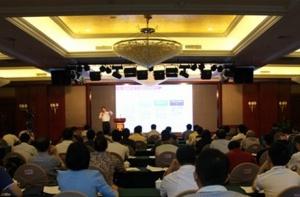 第五届广西网络媒体峰会在崇左隆重举行