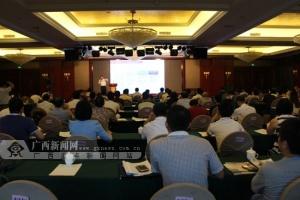 第五届广西网络媒体峰会10月23日在崇左隆重举行