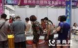 【浙江在线】走访广西梧州宝石节