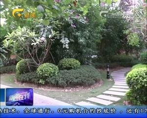 南宁:地下车位涨价有据 地上车位缺失失理