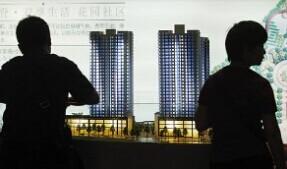 2014年下半年楼市系列政策出台