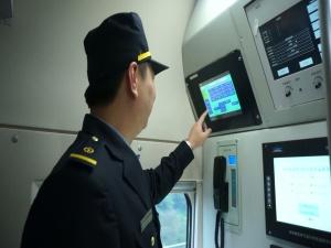 【记者体验贵广高铁广西段】车厢温度22.5度 可调节哦
