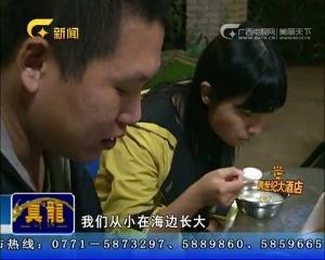 """【吃货日记】何乐不""""涠"""":夜闯海滩大收获"""