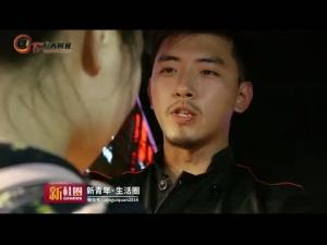 """[吃货团]中山路最帅老板变身""""南宁尔康"""""""