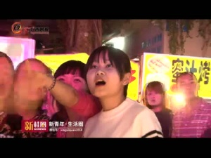 [吃货团]台湾超火美食 火焰筛子牛惊现中山路