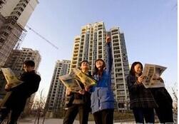 专家预测明年房价将企稳回升