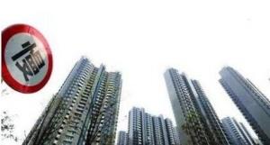 70大中城市新房价格无上涨