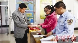 前10月广西劳动监察部门为农民工追讨工资
