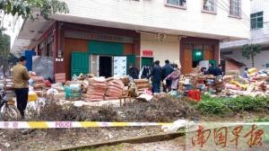 浦北:问题冷冻肉过期3年仍在售