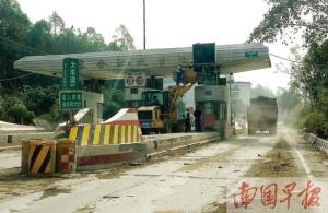 黎合江收费站退役