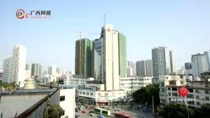 广西日报传媒集团65周年宣传片-9分59秒