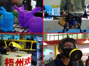 广西科技活动周开幕:记者带你领略科技魅力