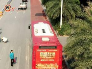 南宁首条彩色公交专用道将启用 乱闯者或罚100元