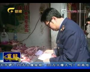"""南宁:""""野马""""摊点抢生意 淡村近百猪肉摊生意遇冷"""