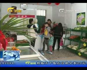 南宁:猪肉店卖平价肉 价格便宜有喜有忧