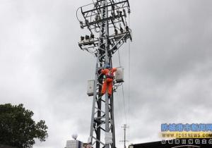 防城港供电局积极抢修 灾后受损线路恢复供电