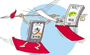 手机上的年味:春节抢红包大战炮火升级