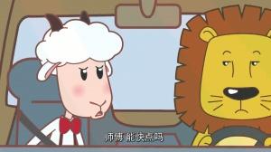 2015年春节篇-可可小爱拜大年