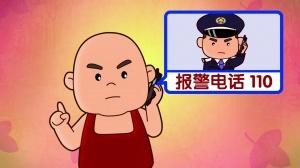贺岁篇3《迎佳节 保安全 齐防盗》