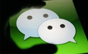 盘点2014:刷微信办理业务成为新时尚