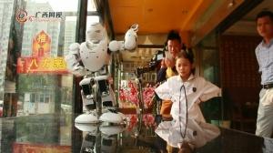 南宁机器人餐厅