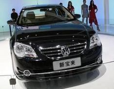 一汽-大众2月销售突破10万辆