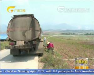 广西部分地区旱情持续 多部门联动抗旱