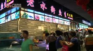 网记带你寻找南宁水街传统美食