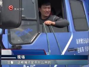 奇葩司机:栓根绳子拽油门