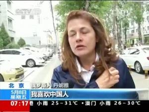 中国 俄罗斯:我眼中的邻居