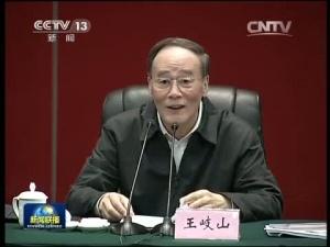 王岐山在浙江省调研时强调 唤醒党章党规意识 推进制度创新
