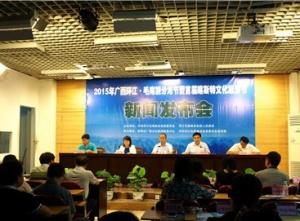 第7届环江毛南族分龙节6月举行