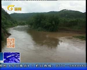 近期降水不断 广西首场超警洪水出现