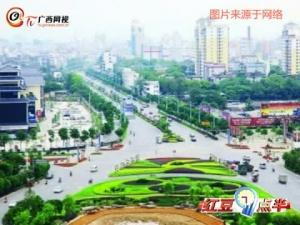 临桂撤县改区正式揭牌