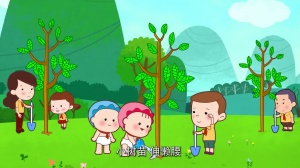 第01集《植树造林 为漓江增色》
