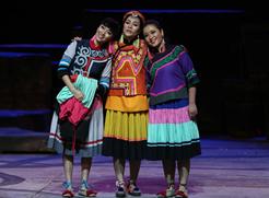 大型民族歌剧《彝红》