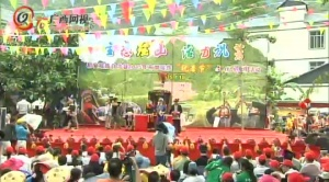 """都安瑶族自治县2015年布努瑶""""祝箸节""""文艺汇演(上)"""