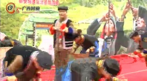 """都安瑶族自治县2015年布努瑶""""祝箸节""""文艺汇演(下)"""