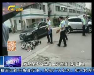 南宁:小区变成停车场 居民被外来车辆撞伤